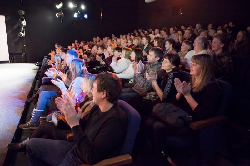 фото зрителей зала